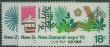 NZ SG935-7 World Fair, Osaka set of 3